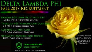 Fall 2017 Recruitment1